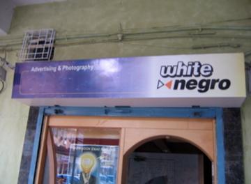 White negro