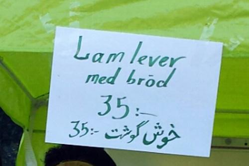 Lam lever