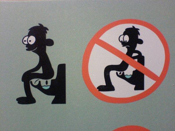 ... toaletter är inte så lätta att använda. Tur att de hade en skylt